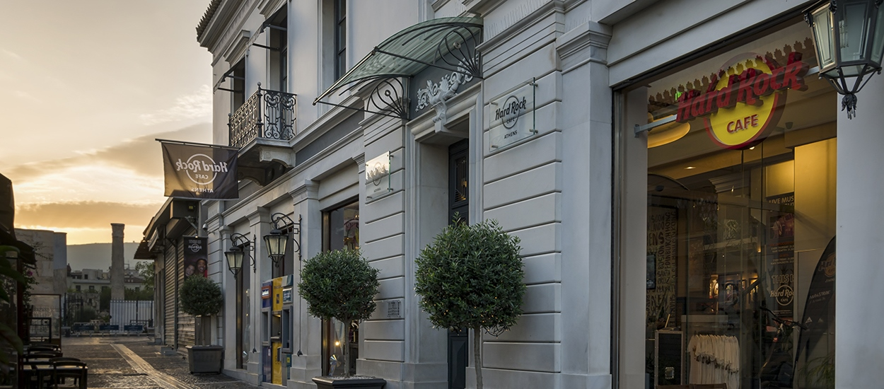 Hard Rock Cafe Stockholm Menu Prices